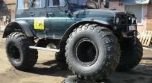 smCIMG1243